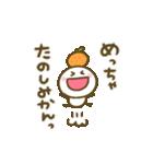 ゆるかわ♡ダジャレ(個別スタンプ:12)