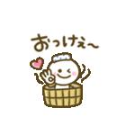 ゆるかわ♡ダジャレ(個別スタンプ:14)