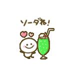 ゆるかわ♡ダジャレ(個別スタンプ:15)