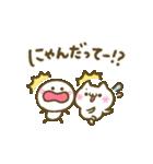 ゆるかわ♡ダジャレ(個別スタンプ:16)
