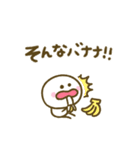 ゆるかわ♡ダジャレ(個別スタンプ:17)
