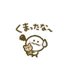 ゆるかわ♡ダジャレ(個別スタンプ:18)
