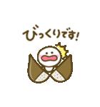 ゆるかわ♡ダジャレ(個別スタンプ:19)