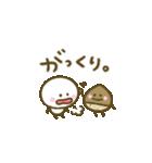 ゆるかわ♡ダジャレ(個別スタンプ:20)
