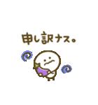 ゆるかわ♡ダジャレ(個別スタンプ:21)