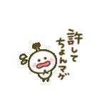ゆるかわ♡ダジャレ(個別スタンプ:22)
