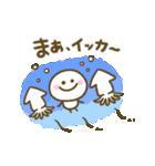 ゆるかわ♡ダジャレ(個別スタンプ:23)