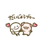 ゆるかわ♡ダジャレ(個別スタンプ:24)
