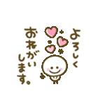 ゆるかわ♡ダジャレ(個別スタンプ:25)