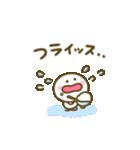 ゆるかわ♡ダジャレ(個別スタンプ:26)