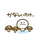 ゆるかわ♡ダジャレ(個別スタンプ:27)