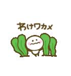 ゆるかわ♡ダジャレ(個別スタンプ:29)