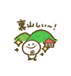 ゆるかわ♡ダジャレ(個別スタンプ:32)