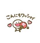ゆるかわ♡ダジャレ(個別スタンプ:34)
