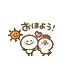 ゆるかわ♡ダジャレ(個別スタンプ:35)