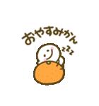 ゆるかわ♡ダジャレ(個別スタンプ:36)