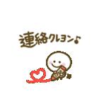 ゆるかわ♡ダジャレ(個別スタンプ:37)