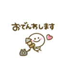 ゆるかわ♡ダジャレ(個別スタンプ:38)