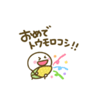 ゆるかわ♡ダジャレ(個別スタンプ:39)