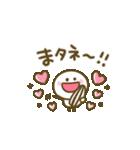 ゆるかわ♡ダジャレ(個別スタンプ:40)