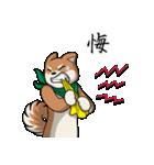 緑バンダナのシバ with Kanji(個別スタンプ:07)