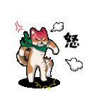 緑バンダナのシバ with Kanji(個別スタンプ:09)