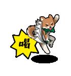 緑バンダナのシバ with Kanji(個別スタンプ:12)