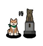 緑バンダナのシバ with Kanji(個別スタンプ:14)