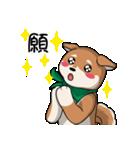 緑バンダナのシバ with Kanji(個別スタンプ:19)