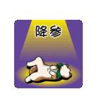 緑バンダナのシバ with Kanji(個別スタンプ:23)