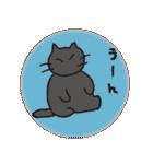 黒猫ちまきのよく使う一言スタンプ(個別スタンプ:01)
