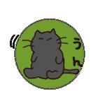 黒猫ちまきのよく使う一言スタンプ(個別スタンプ:02)