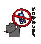 黒猫ちまきのよく使う一言スタンプ(個別スタンプ:03)