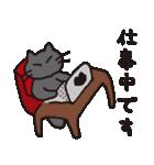 黒猫ちまきのよく使う一言スタンプ(個別スタンプ:04)