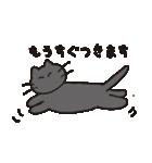 黒猫ちまきのよく使う一言スタンプ(個別スタンプ:07)