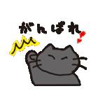 黒猫ちまきのよく使う一言スタンプ(個別スタンプ:08)