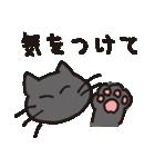 黒猫ちまきのよく使う一言スタンプ(個別スタンプ:11)