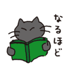 黒猫ちまきのよく使う一言スタンプ(個別スタンプ:13)