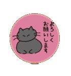 黒猫ちまきのよく使う一言スタンプ(個別スタンプ:14)