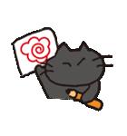 黒猫ちまきのよく使う一言スタンプ(個別スタンプ:15)