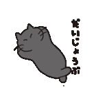 黒猫ちまきのよく使う一言スタンプ(個別スタンプ:16)