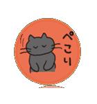 黒猫ちまきのよく使う一言スタンプ(個別スタンプ:20)