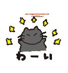 黒猫ちまきのよく使う一言スタンプ(個別スタンプ:21)