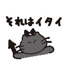 黒猫ちまきのよく使う一言スタンプ(個別スタンプ:22)