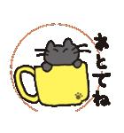 黒猫ちまきのよく使う一言スタンプ(個別スタンプ:23)