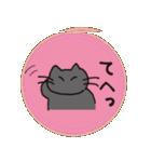 黒猫ちまきのよく使う一言スタンプ(個別スタンプ:24)