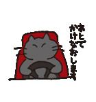 黒猫ちまきのよく使う一言スタンプ(個別スタンプ:25)