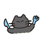 黒猫ちまきのよく使う一言スタンプ(個別スタンプ:26)