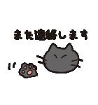 黒猫ちまきのよく使う一言スタンプ(個別スタンプ:28)