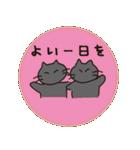 黒猫ちまきのよく使う一言スタンプ(個別スタンプ:29)